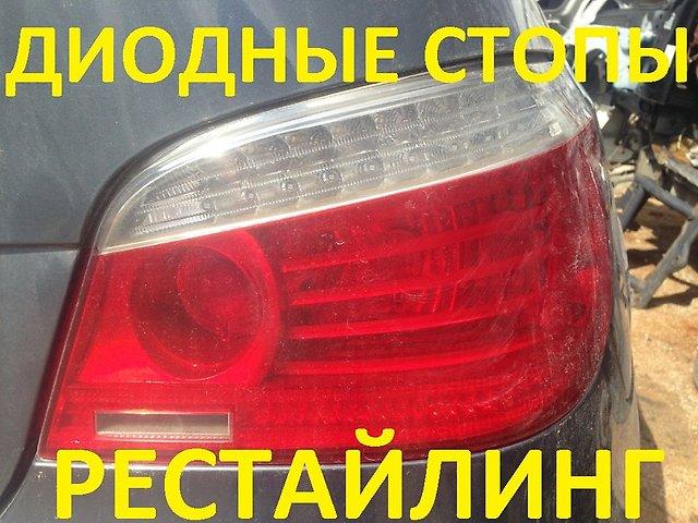 bmw-5-series-520i-n46b20-003