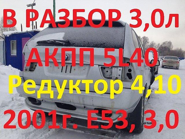 bmw-x5-e53-2001g-3-0l-benzin-001