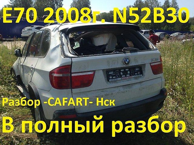 bmw-x5-e70-2008g-n52b30-002