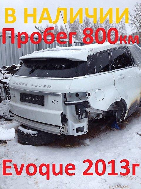 land-rover-range-rover-evoque-2013g-001