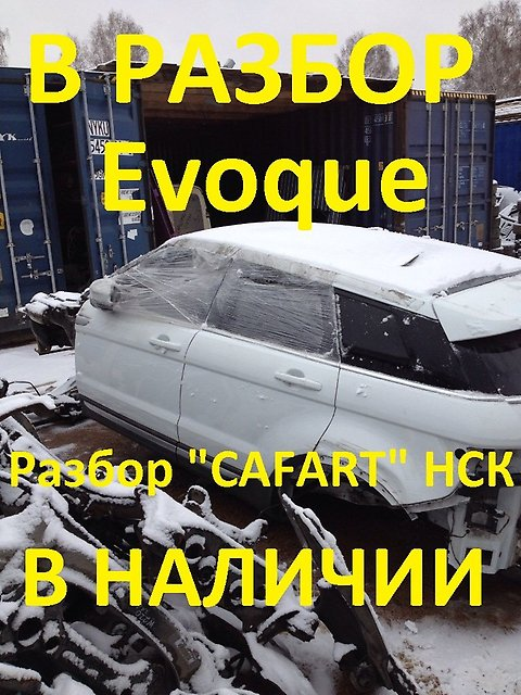 land-rover-range-rover-evoque-2013g-002