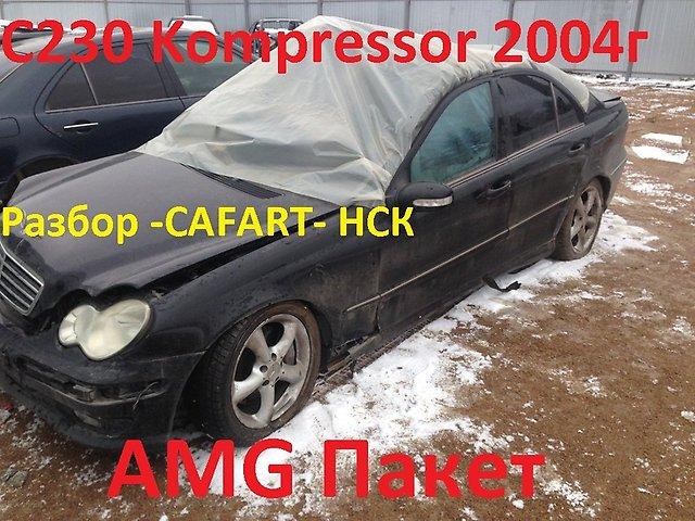 mercedes-benz-c-class-w203-c230-kompressor-2004g-amg-paket-001