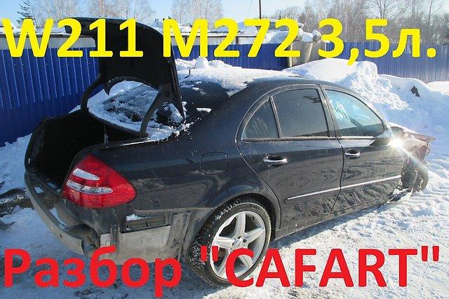 mercedes-benz-e-class-w211-m272-3-5-001