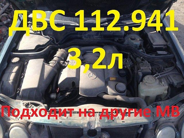 mercedes-benz-e-w210-v-polnyj-razbor-112-motor-3-2l-003