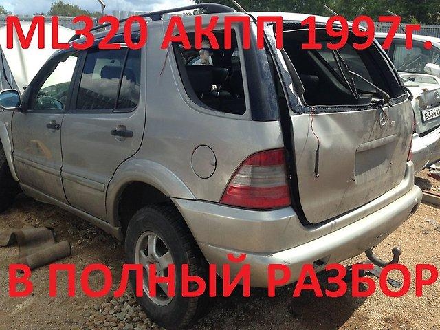 mercedes-benz-m-class-w163-ml320-1997g-001