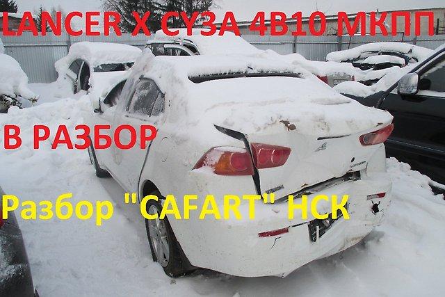 mitsubishi-lancer-x-cy3a-4b10-mkpp-2007g-012