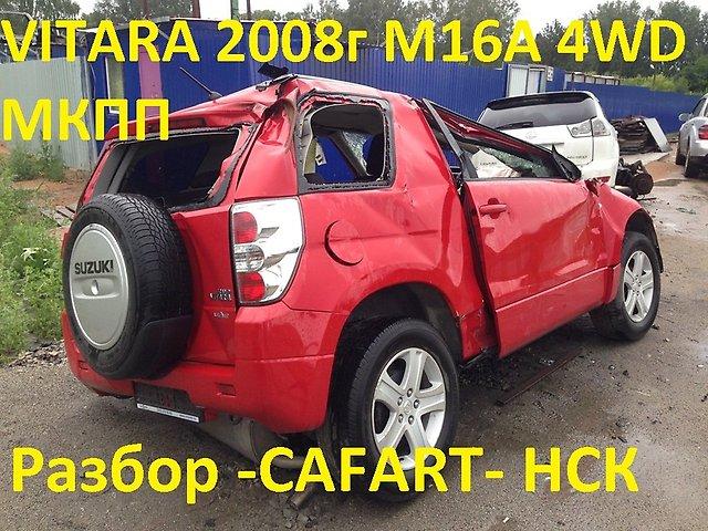 suzuki-grand-vitara-2008g-m16a-4wd-mkpp-3-dveri-012