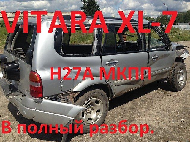suzuki-grand-vitara-xl-7-2001g-h27a-mkpp-001