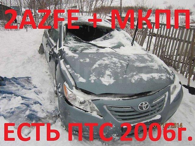 toyota-camry-acv40-2006g-2azfe-2-4l-001