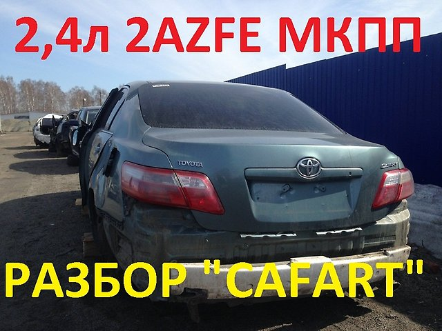 toyota-camry-acv40-2006g-mkpp-001