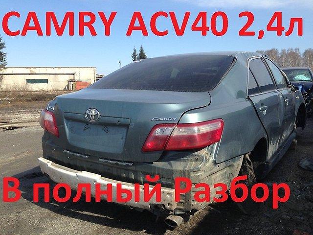 toyota-camry-acv40-2006g-mkpp-002