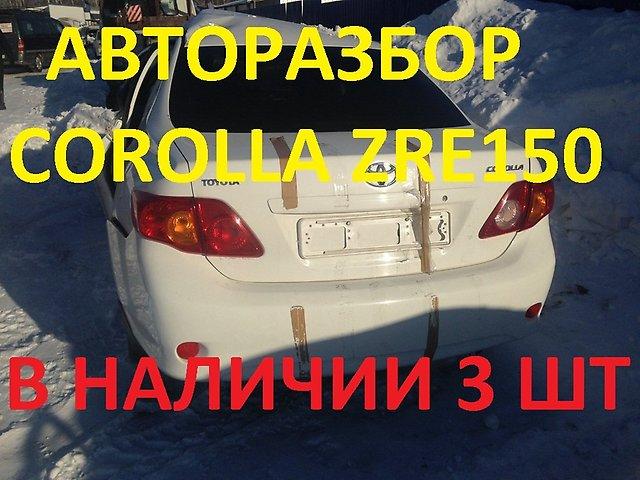 toyota-corolla-zre150-2007g-008