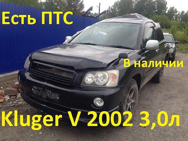 toyota-kluger-v-2002g-3-0l-1mzfe-001