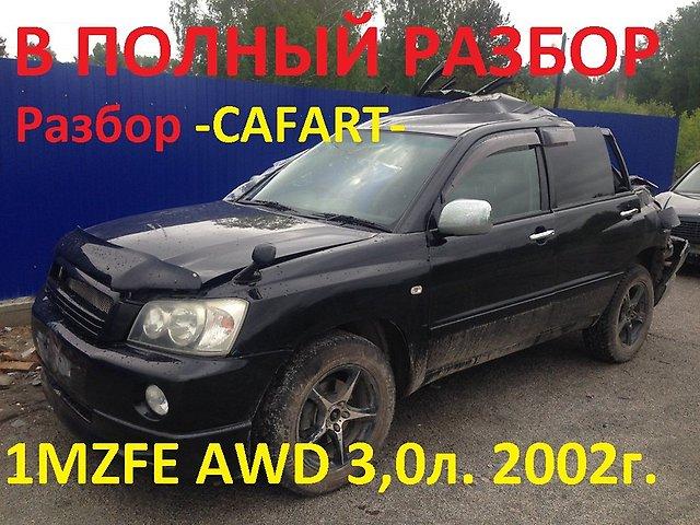 toyota-kluger-v-2002g-3-0l-1mzfe-002