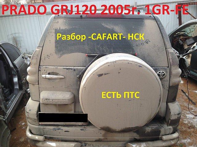 toyota-land-cruiser-grj120-2005g-001