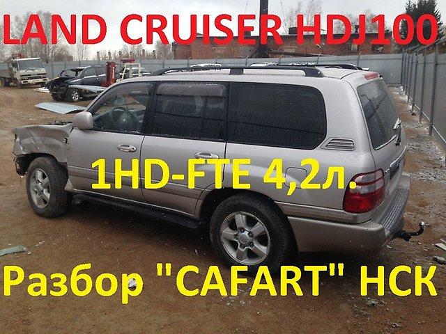 toyota-land-cruiser-hdj100-1hd-fte-4-2l-dizel-001