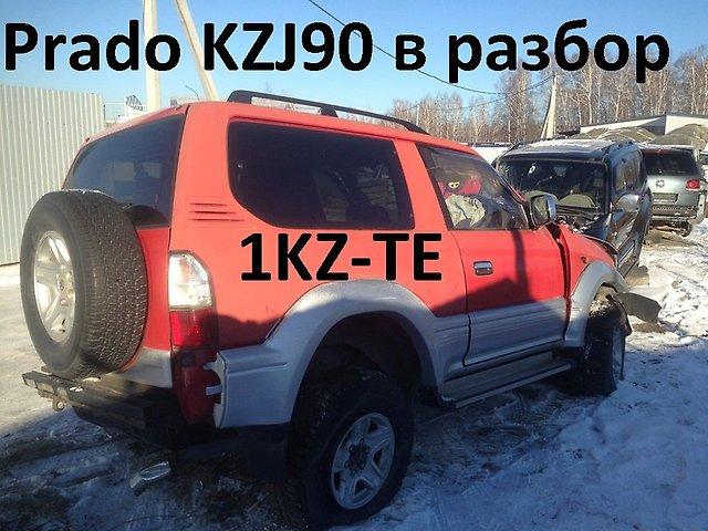 toyota-land-cruiser-prado-kzj90-1kz-te-007