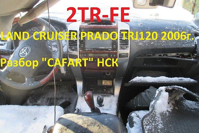 toyota-land-cruiser-prado-trj120-2006g-001