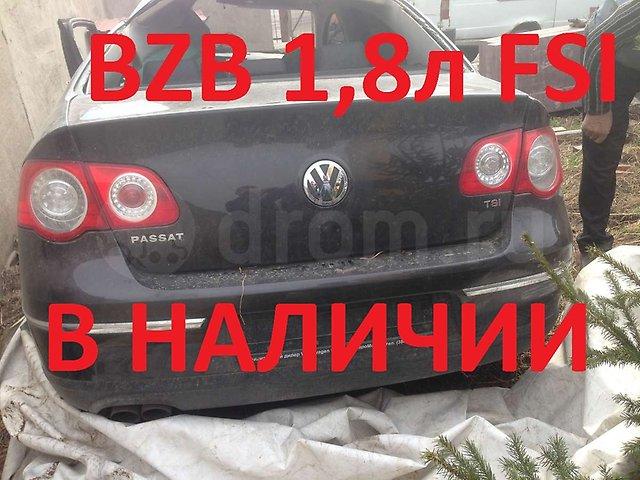 volkswagen-passat-2008g-1-8l-bzb-001